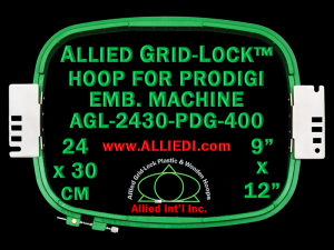 24 x 30 cm (9 x 12 inch) Rectangular Allied Grid-Lock Plastic Embroidery Hoop - Prodigi 400
