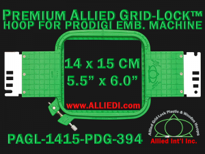 14 x 15 cm (5.5 x 6 inch) Rectangular Premium Allied Grid-Lock Plastic Embroidery Hoop - Prodigi 394