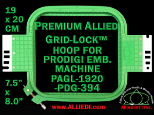 19 x 20 cm (7.5 x 8 inch) Rectangular Premium Allied Grid-Lock Plastic Embroidery Hoop - Prodigi 394