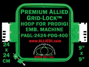24 x 24 cm (9 x 9 inch) Square Premium Allied Grid-Lock Plastic Embroidery Hoop - Prodigi 400