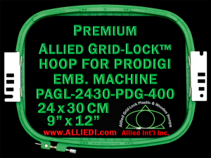 24 x 30 cm (9 x 12 inch) Rectangular Premium Allied Grid-Lock Plastic Embroidery Hoop - Prodigi 400