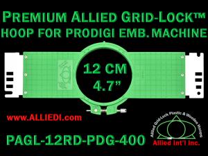 12 cm (4.7 inch) Round Premium Allied Grid-Lock Plastic Embroidery Hoop - Prodigi 400
