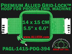 14 x 15 cm (5.5 x 6 inch) Rectangular Premium Allied Grid-Lock Plastic Embroidery Hoop - Prodigi 394