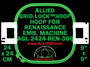 24 x 24 cm (9 x 9 inch) Square Allied Grid-Lock Plastic Embroidery Hoop - Renaissance 360