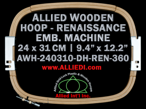 24.0 x 31.0 cm (9.4 x 12.2 inch) Rectangular Allied Wooden Embroidery Hoop, Double Height - Renaissance 360
