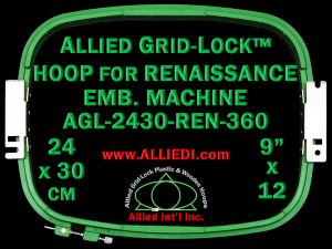 24 x 30 cm (9 x 12 inch) Rectangular Allied Grid-Lock Plastic Embroidery Hoop - Renaissance 360