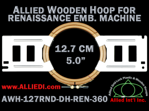 12.7 cm (5.0 inch) Round Allied Wooden Embroidery Hoop, Double Height - Renaissance 360