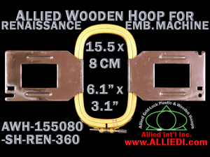 15.5 x 8.0 cm (6.1 x 3.1 inch) Rectangular Allied Wooden Embroidery Hoop, Single Height - Renaissance 360