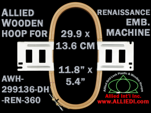 29.9 x 13.6 cm (11.8 x 5.3 inch) Rectangular Allied Wooden Embroidery Hoop, Double Height - Renaissance 360