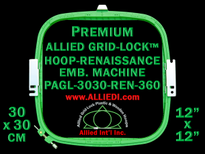 30 x 30 cm (12 x 12 inch) Square Premium Allied Grid-Lock Plastic Embroidery Hoop - Renaissance 360