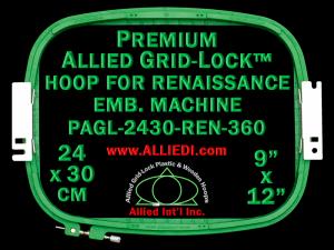 24 x 30 cm (9 x 12 inch) Rectangular Premium Allied Grid-Lock Plastic Embroidery Hoop - Renaissance 360