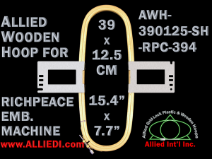 39.0 x 12.5 cm (15.4 x 4.9 inch) Rectangular Allied Wooden Embroidery Hoop, Single Height - Richpeace 394