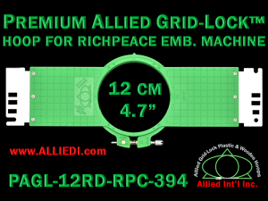 12 cm (4.7 inch) Round Premium Allied Grid-Lock Plastic Embroidery Hoop - Richpeace 394