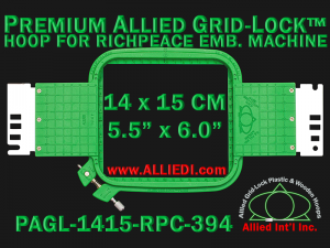 14 x 15 cm (5.5 x 6 inch) Rectangular Premium Allied Grid-Lock Plastic Embroidery Hoop - Richpeace 394