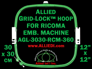 30 x 30 cm (12 x 12 inch) Square Allied Grid-Lock Plastic Embroidery Hoop - Ricoma 360 - Allied May Substitute this with Premium Version Hoop