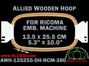 13.5 x 25.5 cm (5.3 x 10.0 inch) Rectangular Allied Wooden Embroidery Hoop, Double Height - Ricoma 360