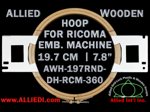 19.7 cm (7.8 inch) Round Allied Wooden Embroidery Hoop, Double Height - Ricoma 360