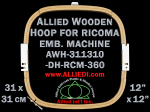 31.1 x 31.0 cm (12.2 x 12.2 inch) Rectangular Allied Wooden Embroidery Hoop, Double Height - Ricoma 360