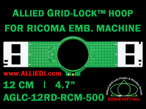 12 cm (4.7 inch) Round Allied Grid-Lock (New Design) Plastic Embroidery Hoop - Ricoma 500