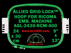 24 x 30 cm (9 x 12 inch) Rectangular Allied Grid-Lock Plastic Embroidery Hoop - Ricoma 400