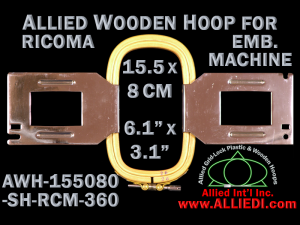 15.5 x 8.0 cm (6.1 x 3.1 inch) Rectangular Allied Wooden Embroidery Hoop, Single Height - Ricoma 360