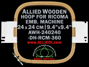 24.0 x 24.0 cm (9.4 x 9.4 inch) Rectangular Allied Wooden Embroidery Hoop, Double Height - Ricoma 360