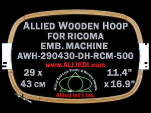 29.0 x 43.0 cm (11.4 x 16.9 inch) Rectangular Allied Wooden Embroidery Hoop, Double Height - Ricoma 500