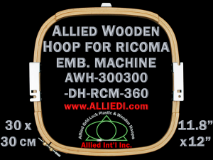 30.0 x 30.0 cm (11.8 x 11.8 inch) Rectangular Allied Wooden Embroidery Hoop, Double Height - Ricoma 360