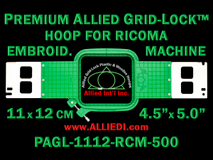 11 x 12 cm (4.5 x 5 inch) Rectangular Premium Allied Grid-Lock Plastic Embroidery Hoop - Ricoma 500