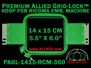 14 x 15 cm (5.5 x 6 inch) Rectangular Premium Allied Grid-Lock Plastic Embroidery Hoop - Ricoma 360