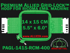 14 x 15 cm (5.5 x 6 inch) Rectangular Premium Allied Grid-Lock Plastic Embroidery Hoop - Ricoma 400
