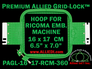 16 x 17 cm (6.5 x 7 inch) Rectangular Premium Allied Grid-Lock Plastic Embroidery Hoop - Ricoma 360