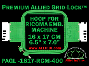 16 x 17 cm (6.5 x 7 inch) Rectangular Premium Allied Grid-Lock Plastic Embroidery Hoop - Ricoma 400