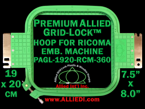 19 x 20 cm (7.5 x 8 inch) Rectangular Premium Allied Grid-Lock Plastic Embroidery Hoop - Ricoma 360