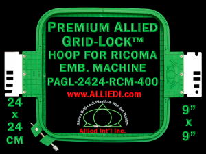 24 x 24 cm (9 x 9 inch) Square Premium Allied Grid-Lock Plastic Embroidery Hoop - Ricoma 400