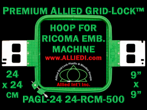24 x 24 cm (9 x 9 inch) Square Premium Allied Grid-Lock Plastic Embroidery Hoop - Ricoma 500