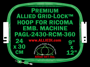 24 x 30 cm (9 x 12 inch) Rectangular Premium Allied Grid-Lock Plastic Embroidery Hoop - Ricoma 360