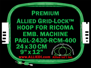 24 x 30 cm (9 x 12 inch) Rectangular Premium Allied Grid-Lock Plastic Embroidery Hoop - Ricoma 400