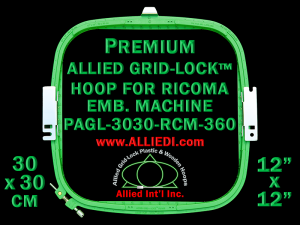 30 x 30 cm (12 x 12 inch) Square Premium Allied Grid-Lock Plastic Embroidery Hoop - Ricoma 360