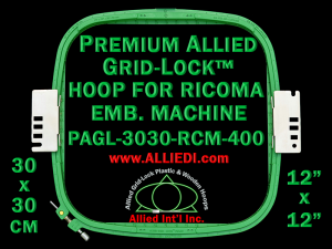 30 x 30 cm (12 x 12 inch) Square Premium Allied Grid-Lock Plastic Embroidery Hoop - Ricoma 400
