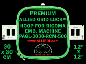 30 x 30 cm (12 x 12 inch) Square Premium Allied Grid-Lock Plastic Embroidery Hoop - Ricoma 500