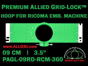 9 cm (3.5 inch) Round Premium Allied Grid-Lock Plastic Embroidery Hoop - Ricoma 360