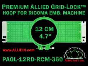 12 cm (4.7 inch) Round Premium Allied Grid-Lock Plastic Embroidery Hoop - Ricoma 360