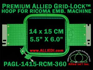 14 x 15 cm (5.5 x 6 inch) Rectangular Premium Allied Grid-Lock Plastic Embroidery Hoop - Ricoma 360