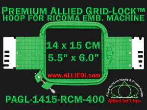 14 x 15 cm (5.5 x 6 inch) Rectangular Premium Allied Grid-Lock Plastic Embroidery Hoop - Ricoma 400