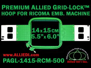 14 x 15 cm (5.5 x 6 inch) Rectangular Premium Allied Grid-Lock Plastic Embroidery Hoop - Ricoma 500