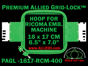 16 x 17 cm (6.5 x 7 inch) Rectangular Premium Allied Grid-Lock Plastic Embroidery Hoop - Ricoma 400