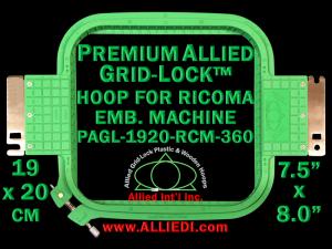 19 x 20 cm (7.5 x 8 inch) Rectangular Premium Allied Grid-Lock Plastic Embroidery Hoop - Ricoma 360