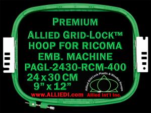 24 x 30 cm (9 x 12 inch) Rectangular Premium Allied Grid-Lock Plastic Embroidery Hoop - Ricoma 400