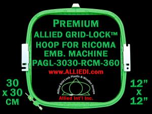 30 x 30 cm (12 x 12 inch) Square Premium Allied Grid-Lock Plastic Embroidery Hoop - Ricoma 360